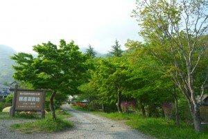 精進湖キャンピングコテージ