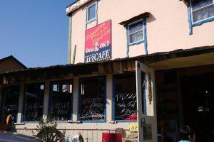 Cafe Bresseの外観