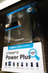 cheero Power Plus 10000mAhのパッケージ