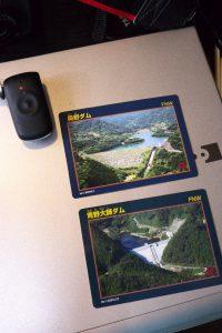 奥野ダムと青野大師ダムのダムカード