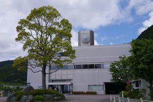 相模川水系広域ダム管理事務所の建物