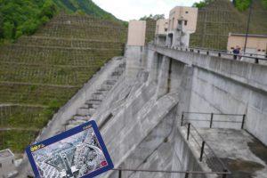 深城ダムのダムカード