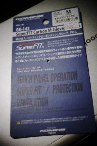 KOMINE GK-143の台紙