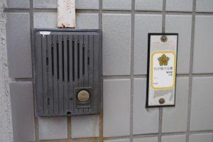 奥野ダム管理所のインターフォン