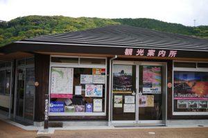 道の駅「下賀茂温泉 湯の花」 南伊豆町観光協会