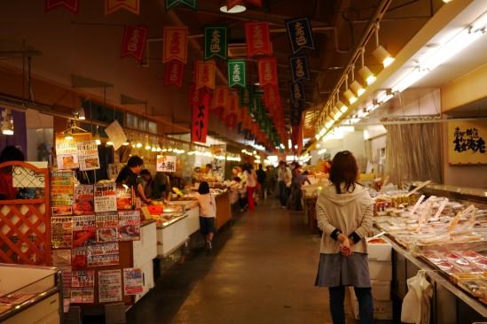 清水港の市場