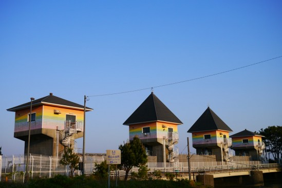 栃山川水門