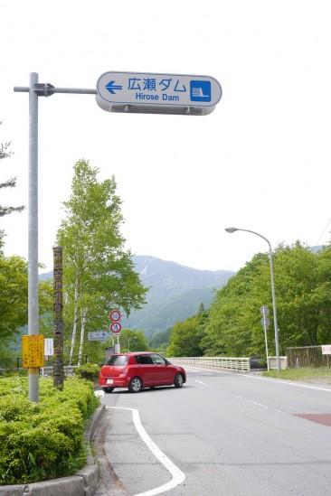 広瀬ダム駐車場の入り口