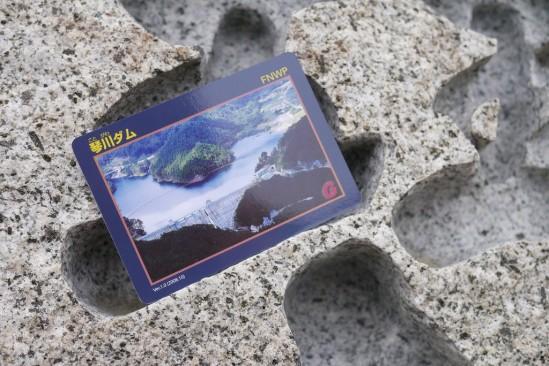 琴川ダムのダムカード