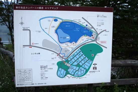 無印良品 カンパーニャ嬬恋 キャンプ場 エリアマップ