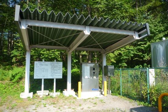 バラギ高原 湖畔の湯の温泉自動販売機