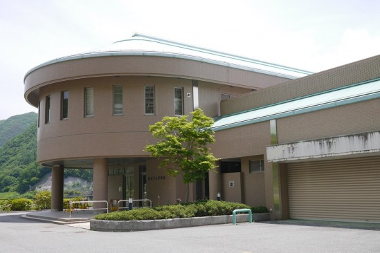 塩川ダム管理所