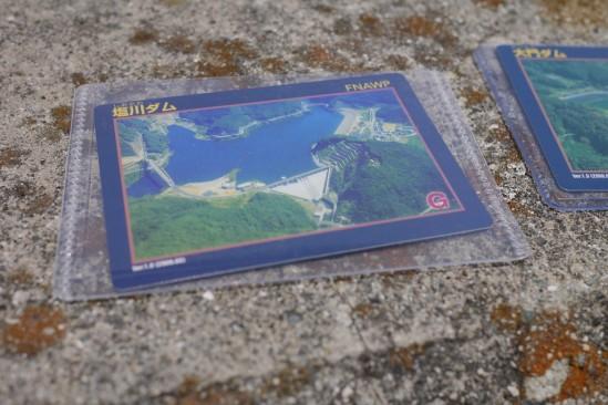 塩川ダムのダムカード