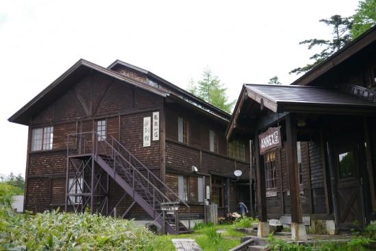 尾瀬沼ヒュッテでテント泊、燧ヶ岳登山 (40)