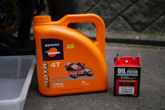 Repsol Full Synthetic (10W40) Moto 4T Racing (1)