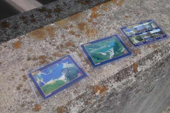 塩川ダム 大門ダム 山梨6ダム総合カード