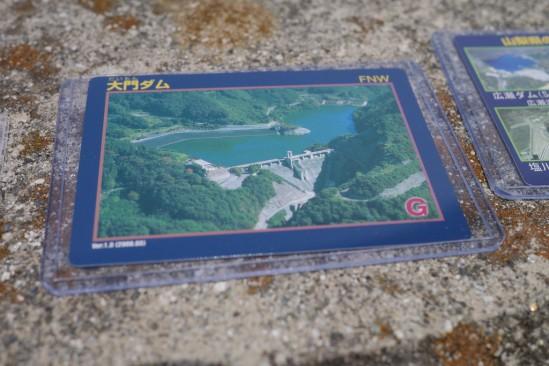 大門ダムのダムカード
