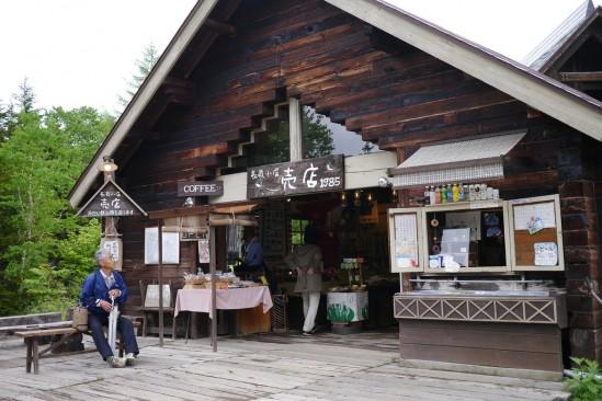 長蔵小屋の売店の正面