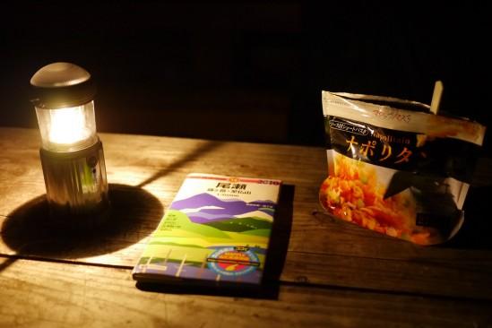 晩御飯のマジックパスタ ナポリタン