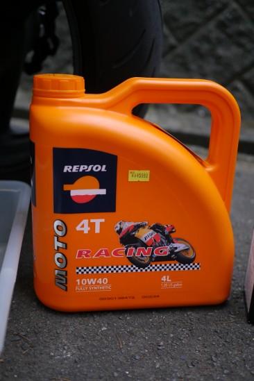 Repsol Full Synthetic (10W40) Moto 4T Racing (2)