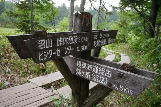 尾瀬の燧ヶ岳登山 (44)