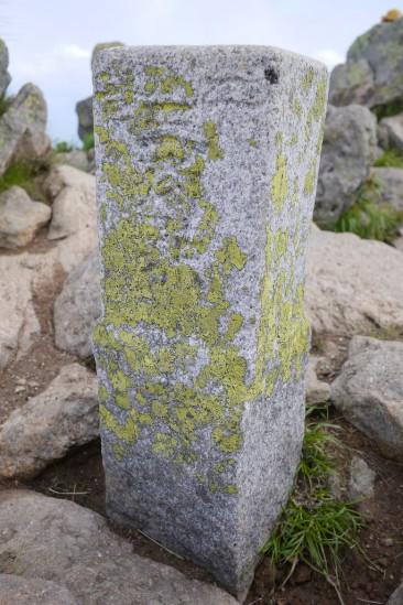 燧ヶ岳 爼嵓の二等三角点