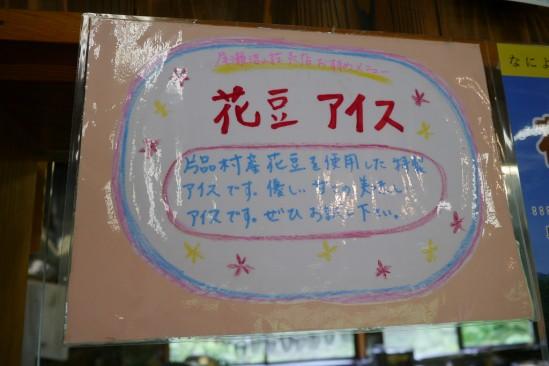 尾瀬の燧ヶ岳登山 (51)
