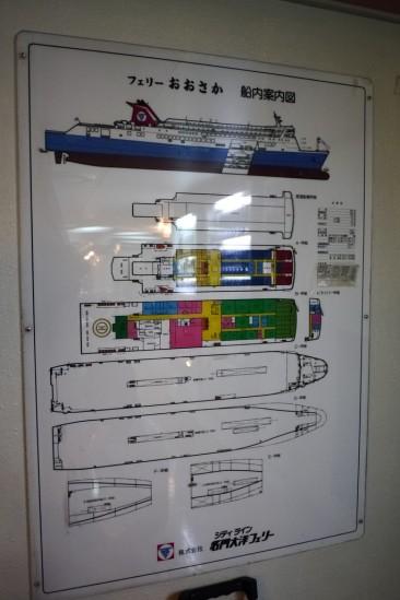 フェリーおおさか 船内案内図
