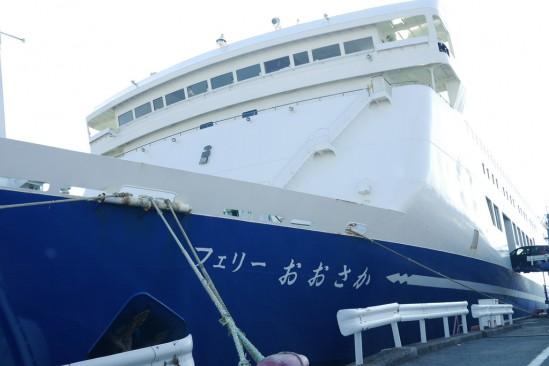 名門大洋フェリーで大阪から新門司まで (11)