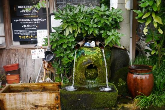 阿蘇のおいしい水