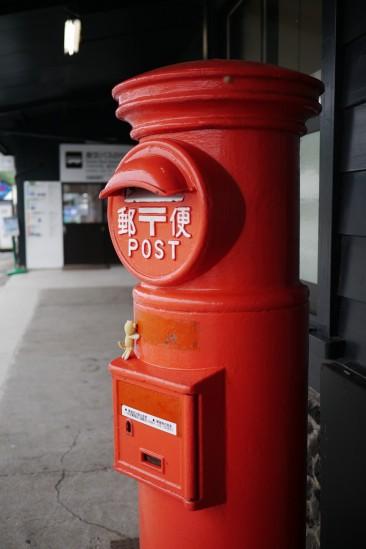 懐かしい郵便ポスト