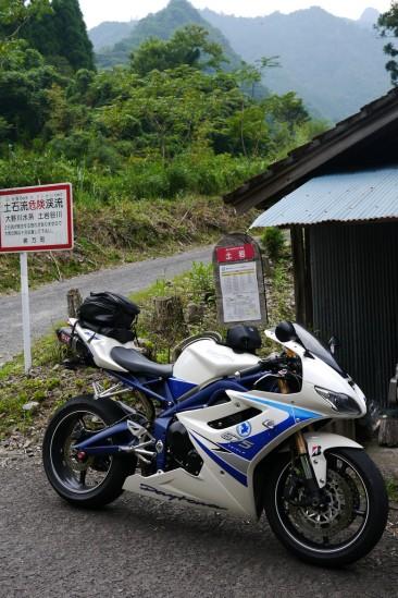 天岩戸神社~原尻の滝に抜ける県道7号線 (3)