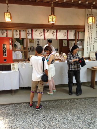 高千穂神社 (10)