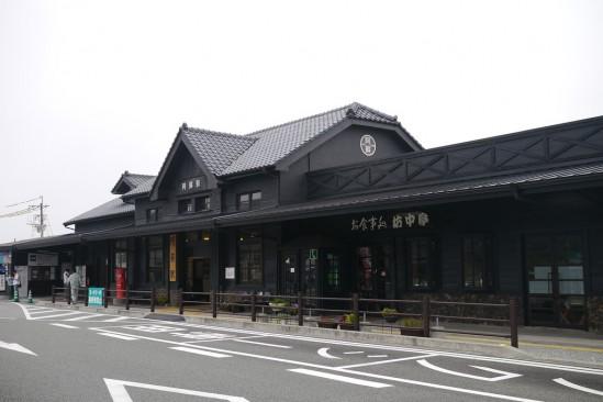 九州旅客鉄道(JR九州)豊肥本線 阿蘇駅