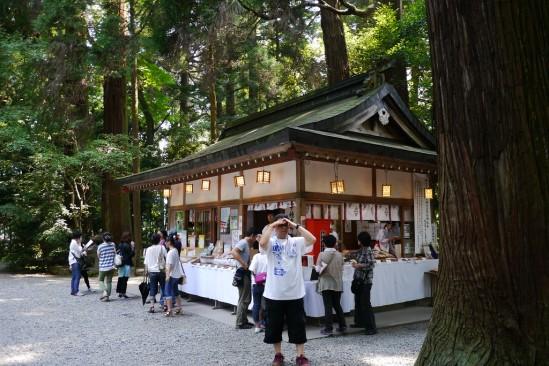 高千穂神社 (16)