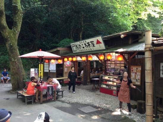 高千穂峡のおのころ茶屋