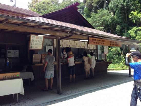 天岩戸神社 (1)
