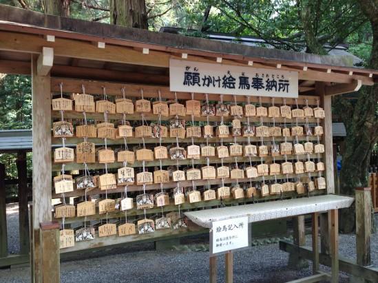 天岩戸神社と天安河原 (13)