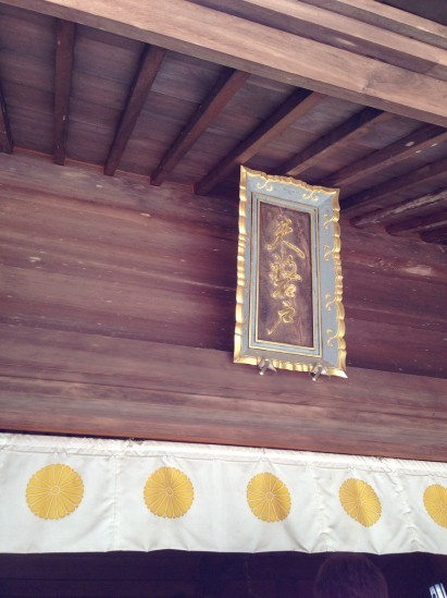 天岩戸神社 (7)