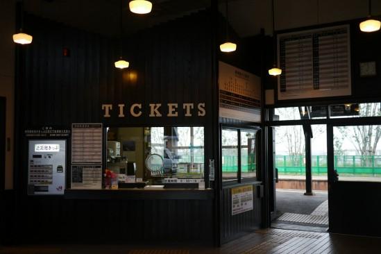九州旅客鉄道(JR九州)豊肥本線 阿蘇駅の中