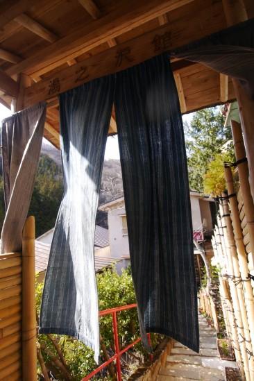 混浴の赤城温泉「湯之沢館」 (20)