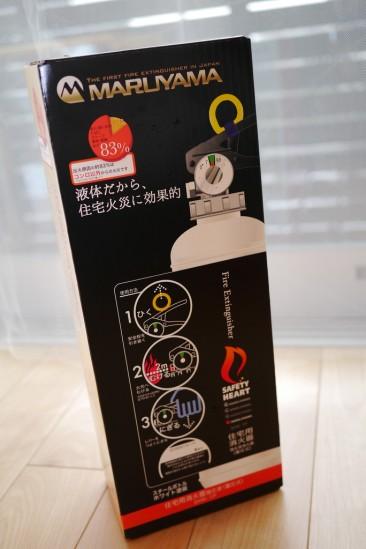 住宅用消火器 SHK-1P (11)