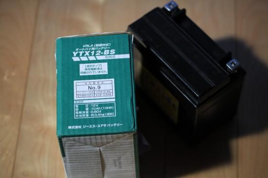GS YUASA YTX12-BS (2)