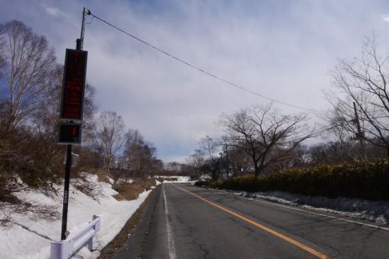 雪の残る赤城山 (30)