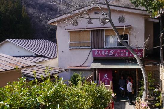 混浴の赤城温泉「湯之沢館」 (22)