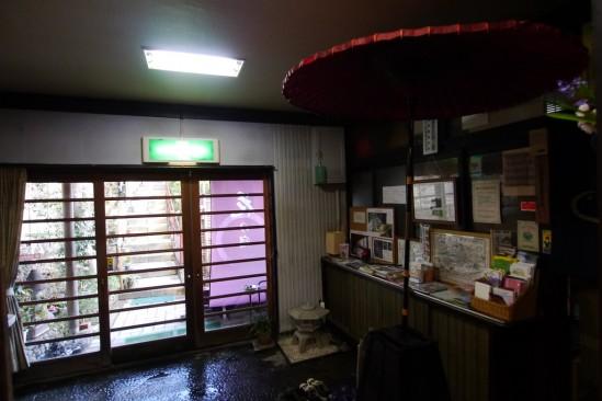 混浴の赤城温泉「湯之沢館」 (35)