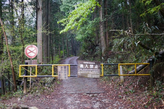 蛭ヶ岳 登山 (3)