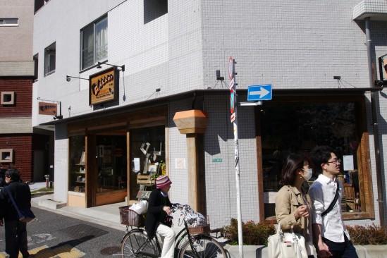 目黒川の桜 (24)