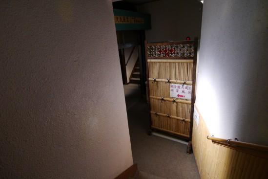 混浴の赤城温泉「湯之沢館」 (27)