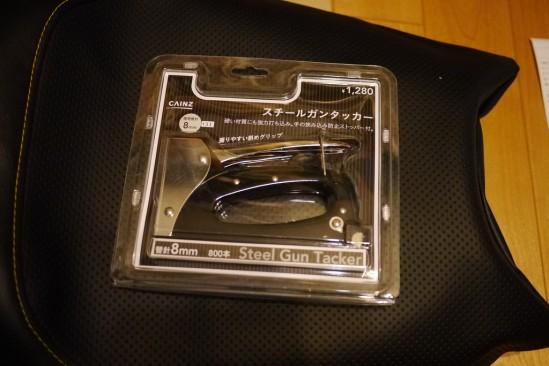バイクシートの表皮をノンスリップシート表皮に張り替え (18)